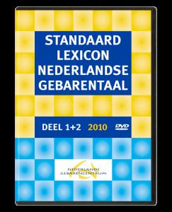 Lexicon NGT 1&2